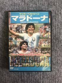 球王 马拉多纳的神话dvd