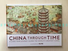 [英文绘本]穿越时空的中国:京杭大运河2500年之旅 / China Through Time:A 2,500-Year Journey Along the World's Greatest Canal(工笔画家杜飞)