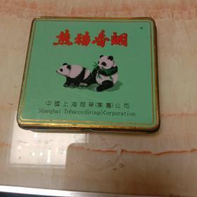 熊猫香烟盒(带锡纸)