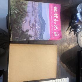 地理知识1972一1981年如图合卖只卖25元