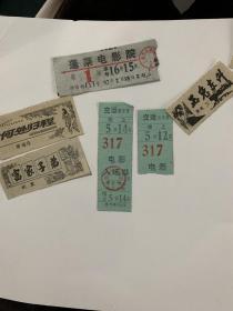 蓬莱电影院交运俱乐部电影票3张,送几张迷你剪报