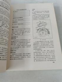 奔驰 宝马汽车维修 (下册)