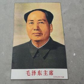 毛主席刺绣织锦绣文革刺绣红色收藏织锦