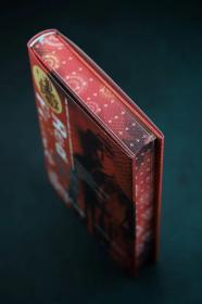 红色王子 特装本