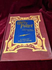原版立体书harry potter and the sorcerer's stone(pop up)