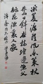 沙孟海书法老软片,包老包手绘。
