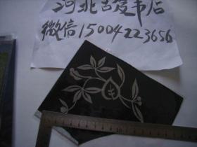 剪纸--奇特花卉-疑似民国