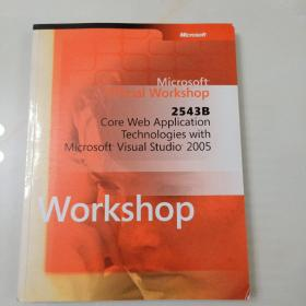 Microsoft   Official  Workshop     2543B