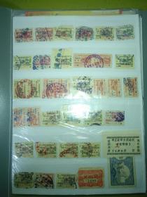 久藏纸杂文献第三册