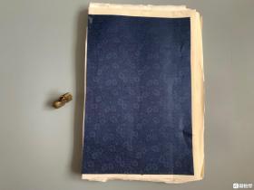 初刻初印毛装本·柳如是诗文《戊寅草》一大厚册全  癸巳2013年慕宋阁影刻浙图藏明崇祯刊本,为最早柳如是诗文版本,戊寅草为其主要内容,共六十余筒页,一百二十余面。此为初刻毛装,宋体笔划尖峰锐利,是最初印也