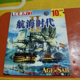 游戏光盘 :芝麻开门  航海时代(1CD)