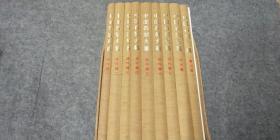 日本原版  经折装《中国石刻大观  资料篇》9册全  同朋社出版  大量碑版图片