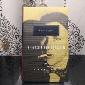 The master and margarita 大师和玛格丽特 Mikhail Bulgakov 米哈伊尔·布尔加科夫 everyman's library 人人文库 英文原版 布面封皮琐线装订 丝带标记 内页无酸纸可以保存几百年不泛黄