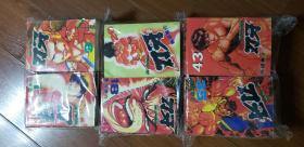 漫画: 刃牙 地下拳皇 1-50全 缺12,30 共48本(包邮)