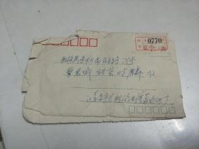 新疆乌鲁木齐市民主路75号  T 28(10-4)邮票2枚〖1978年 实寄封〗