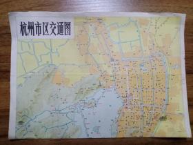 杭州交通图 1978年1版3印