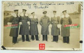 民国时期在华的意大利士兵制服照合影老照片