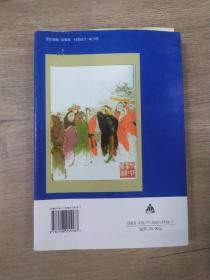 硬笔行书红楼梦诗词(竖排版)