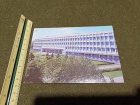 前苏联邮资明信片 乌里扬诺夫斯克师范学院