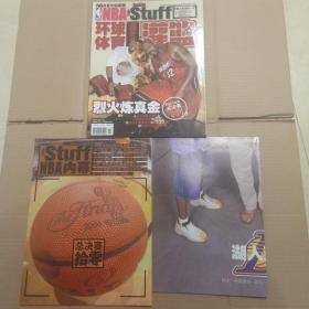 NBA环球体育 灌篮 2006年7月上(总决赛专刊)附海报和副刊