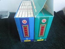 光盘:琼瑶48集连续剧VCD完整版《还珠格格》【第二部