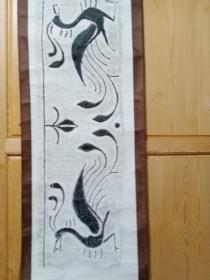 陕西茂陵博物馆流出----大幅西汉朱雀纹画像砖拓片(保真,带函盒馆章。