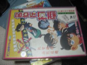 名侦探柯南    53-105   27碟装 VCD