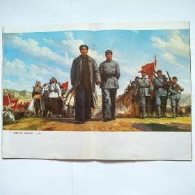 解放军画报1971年1期(4开毛林油画)
