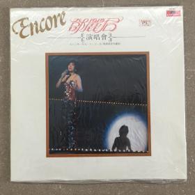 老碟未拆封 邓丽君 1982年演唱会ENCORE 黑胶唱片LP