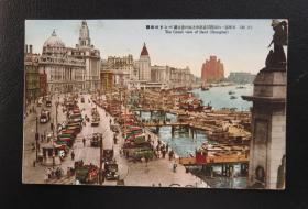 {会山书院}96#民国--中国上海支那第一国际贸易都市表玄关地方壮观--侵华日军军事邮便--彩色明信片