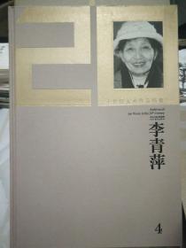 二十世纪美术作品档案