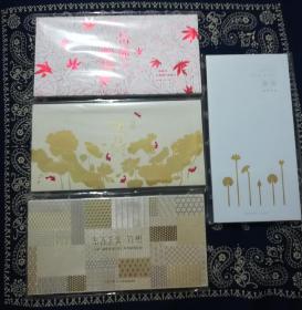 黄铜工艺书签四套合售