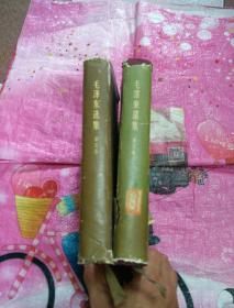 毛泽东选集第五卷、毛泽东选集第五卷【两书合售】都是硬精装其中一本是竖版的#