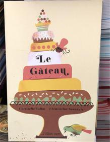 低幼精装法语 Le gâteau (French)  法国蛋糕