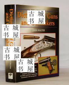 稀缺,《运动枪和,气枪和气步枪---设计,制造》大量插图,2002年出版,精装