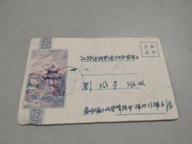 1957年军人信札1份(有中国文化用品公司广东分公司美术实寄封)(3个圆形中国军戳)(1个常州戚墅堰邮戳)(共4个邮戳)