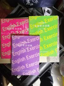 九年义务教育 英语听力训练