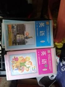 磁带 九年义务教育初级中学试用课本 英语