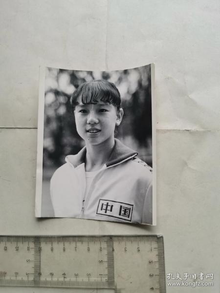 八十年代体操运动员陈永研