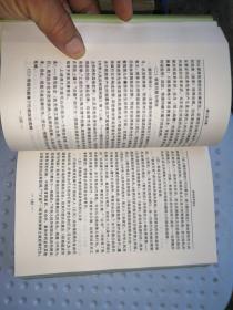 贵州法学论坛【第三届文集】