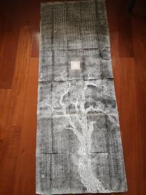 罕见旧拓《召伯甘棠图》尺幅巨大,书法精美
