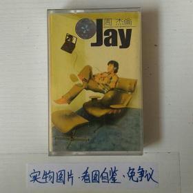 《周杰伦 Jay 》磁带 编号1154