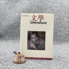 香港三联书店版  科里·贝尔 《速成讀本·文學》(精装)