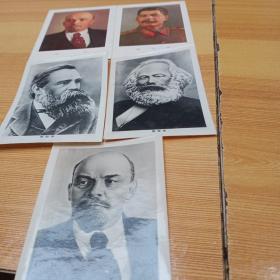 马克思  恩克思 斯大林 列宁像片