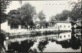 【影像资料】民国杭州名胜建筑明信片_杭州西湖十景之花港观鱼及周边景象,可见右侧御碑亭样貌