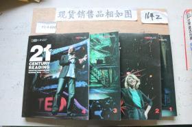 21st Century Reading1-4 四本合售