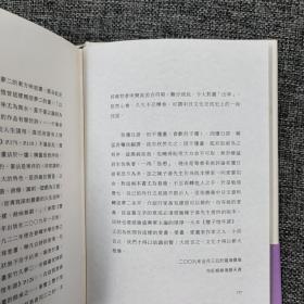 香港三联书店版  竹久梦二《竹久夢二:畫與詩》(精装)