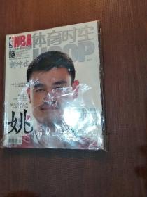 体育时空NBA2009总113期