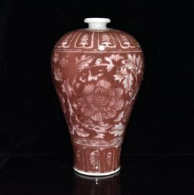 元代釉里红开片留白牡丹花纹梅瓶【43x24.5cm】