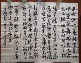 沙孟海款书法四条屏老软片,包老包手绘。